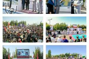 ✅حضور بی سابقه و پرشور مردم شهرستان فردیس در همایش پیاده روی خانوادگی